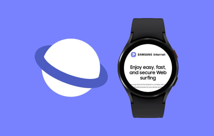 samsung internet browser comes to the galaxy watch 4 watches.jpg